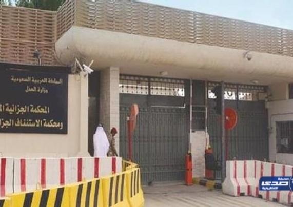 """""""الجزائية"""" تنظر قضية خالد السويد المتهم بالإرهاب 21 رجب"""