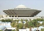 تنفيذ حُكم القتل تعزيراً في مهرب هيروين مخدّر بمحافظة جدة