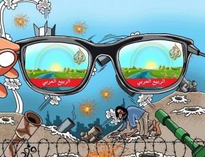 الربيع العربي