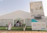 أكثر من 13 ألف منزل توفرها مشاريع الإسكان في الرياض