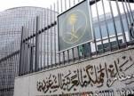 بعد الاعتداء على مواطنين.. تحذير هام من سفارة المملكة لدى أنقرة للسعوديين في إسطنبول