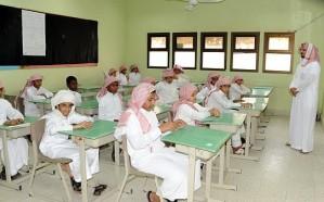 صورة.. كم كانت رواتب المعلمين في المملكة قبل نحو 80 عامًا؟