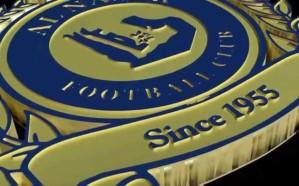 هيئة الرياضة تعتمد مجلس إدارة نادي النصر