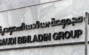 """الحكومة السعودية """"بن لادن"""" مليار دولار لحل مشاكلها العمالية"""