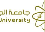 جامعة الجوف تعلن أسماء المرشحين النهائية لشغل وظيفة محاضر
