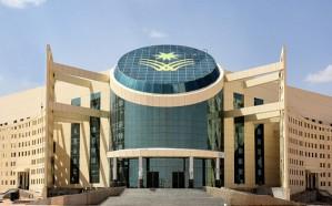 وظائف شاغرة للسعوديين بجامعة نجران