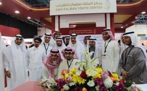 وزير الحج يشيد بتجارب وأعمال شباب وشابات أعمال جدة