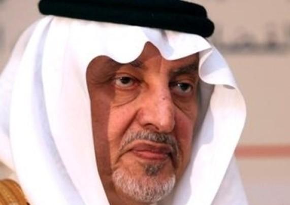 أمير مكة يوجه بإيقاف المسؤولين عن فيديو أغنية الراب بنت مكة