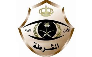شرطة الباحة تكشف ملابسات وفاة مواطن بعد مطاردة أمنية