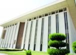 مؤسسة النقد: تصدر قواعد الترخيص والرقابة لشركات التأمين الأجنبية بالمملكة