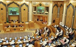 الشورى: إعفاء المرابطين بالحد الجنوبي من باقي قروض الصندوق العقاري