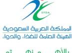 «الغذاء والدواء» تضبط 3435 كيلوجراماً عسلاً مخالفاً للاشتراطات في جدة