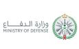 """""""الدفاع"""" تعلن عن وظائف شاغرة في القوات البرية الملكية"""