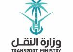 «النقل» توضح كيفية تنفيذ الطرق بالمملكة لضمان جودتها وسلامة مستخدميها