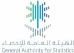الإحصاء : 1.3 % انخفاض السعوديين في القطاع الخاص