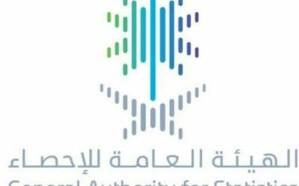 """""""الإحصاء"""": 16.8% من السعوديين يساهمون في الأعمال التطوعية"""