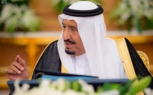 خادم الحرمين يعزي الرئيس الأفغاني