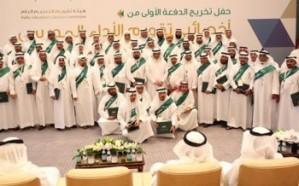 هيئة تقويم التعليم: غداً يبدأ تقويم المدارس في مختلف مناطق المملكة