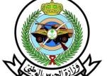 وزارة الحرس الوطني تدعو لتحديث بيانات المسجلين السابقين في موقع التجنيد
