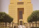 6 اشتراطات للائحة الدعوى عند إحالة المتهم إلى المحكمة