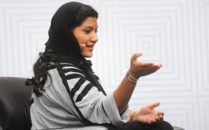 ريما بنت بندر: أشعر بالخجل من عدم وجود نواد رياضية نسائية