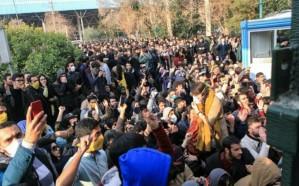 الولايات المتحدة تدين اعتقال المتظاهرين في إيران وتدعو دول العالم إلى دعم الشعب الإيراني