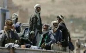 كشف سلسلة جديدة من العلاقات المشبوهة بين قطر وميليشيا الحوثي