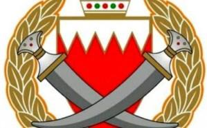 إحباط مخططات إرهابية لاغتيال مسؤولين ورجال أمن في البحرين
