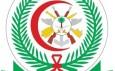 الخدمات الطبية للقوات المسلحة تعلن عن 120 وظيفة شاغرة