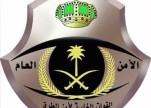 «أمن الطرق» يوجه 6 إرشادات مهمة لقائدي المركبات