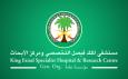 19 وظيفة شاغرة بمستشفى الملك فيصل التخصصي بـ3 مدن