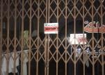 بلدية خميس مشيط تضبط 32 منشأة صحية مخالفة