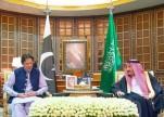 خادم الحرمين يستقبل رئيس وزراء جمهورية باكستان الإسلامية