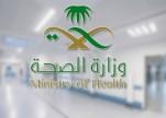 «الصحة» تقدم 4 نصائح مهمة للمتعافين من «كورونا»
