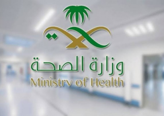 """""""الصحة"""": 385 إصابة جديدة بكورونا وتعافي 375"""