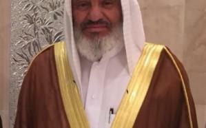 معرف قرية النعيم يهنئ القيادة الرشيدة بمناسبة عيد الفطر المبارك