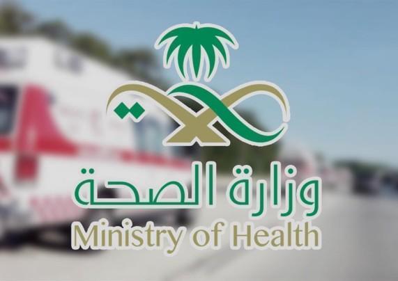 """"""" الصحة"""": تسجيل 41 إصابة جديدة بفيروس كورونا .. 47 حالة تعافي"""