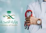 «الصحة» تعلن تسجيل حالة وفاة واحدة بـ«كورونا» خلال الـ24 ساعة الماضية