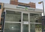 """""""البريد السعودي"""" يطلق خدمة """"مسبق الدفع"""" للأفراد ورواد الأعمال"""