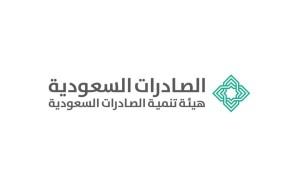 16 مليار ريال.. قيمة الصادرات السعودية غير النفطية لديسمبر 2020