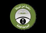 """""""المباحث العامة"""" تعلن نتائج القبول المبدئي لعدد من الرتب العسكرية"""