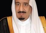 الملك سلمان يغرد على تويتر: العيد يجسد الأمل والتفاؤل والسرور