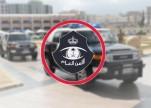 القبض على 50 شخصًا في تجمع مخالف بمناسبة اجتماعية في حائل