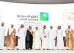 مصفاة أرامكو السعودية بينبع أول منشأة سعودية تحصل على الفئة الماسية لجائزة الشيخ خليفة للتميز
