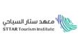 معهد ستار السياحي يعلن عن توفر وظائف