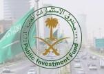 الاستثمارات العامة يستحوذ على 25% من أسهم شركة إعمار المدينة الاقتصادية
