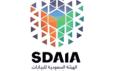 الهيئة السعودية للبيانات والذكاء الاصطناعي تعلن عن توفر فرص وظيفية