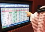 """مؤشر """"الأسهم السعودية"""" يغلق مرتفعاً عند 7827.17 نقطة"""