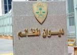 رئيس ديوان المظالم: القضاء الإداري بالمملكة  مستقل يبسط رقابته على كافة الأجهزة الإدارية