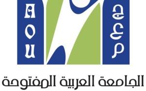 """الجامعة """"العربية المفتوحة"""" تفتح باب القبول الأحد المقبل"""